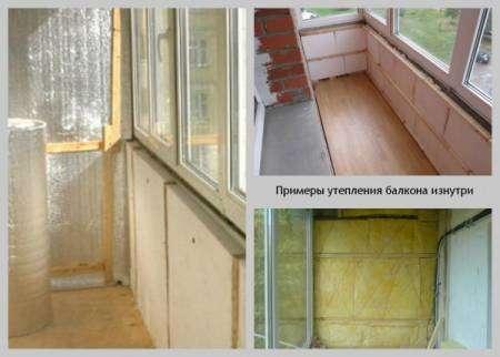 Утепление балкона: советы и рекомендации, утепление стен и п.